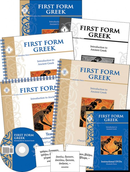 first20form20greek20complete20set_zpslbcge2yk