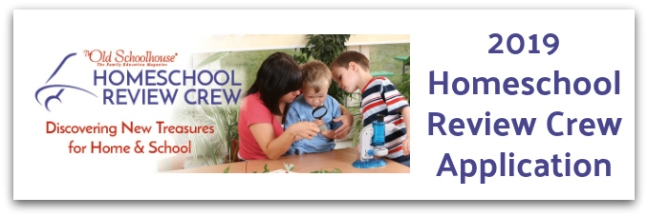 2019-Homeschool-Application-