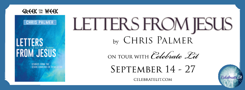 letters-from-jesus-fb-banner